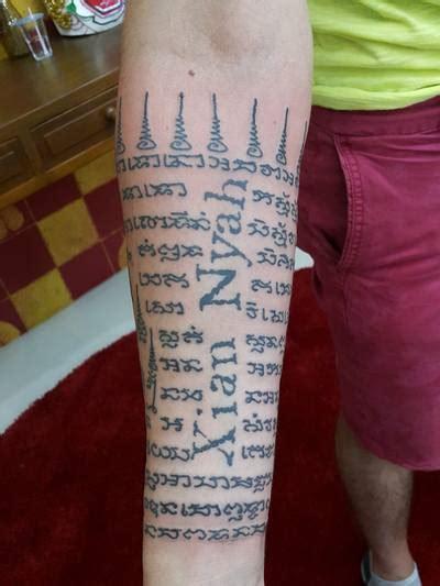 Tattoo Equipment Thailand | bamboo hand poked tattoo 3 bangkok ink tattoo