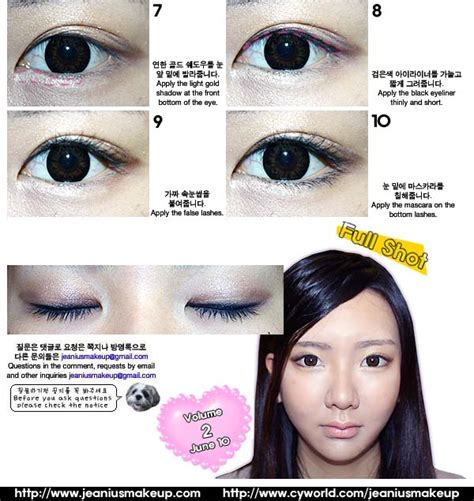 tutorial cara makeup natural ala korea natural makeup new 723 cara make up ala korea yang natural