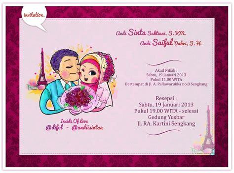 desain undangan pernikahan animasi 27 desain undangan pernikahan terunik desain undanganku