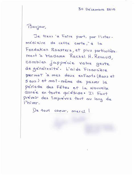 Exemple De Lettre De Remerciement A Un Professeur Doc Modele De Lettre De Remerciement Professionnelle