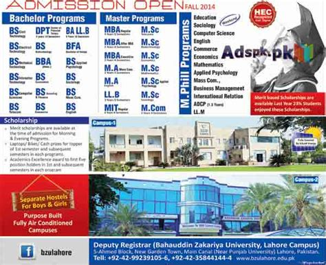 Dpt And Mba Degree by Bzu Lahore Cus Admissions Open 2014 15 For