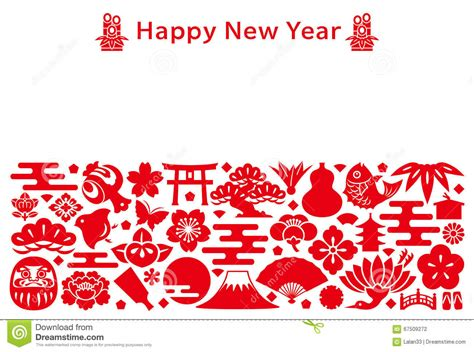 new year s card with japanese icons stock vector image