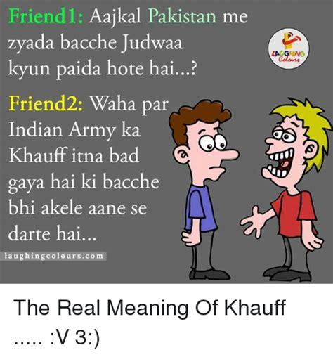 Waha Meme - waha meme 100 images college khushi khushi sirf wahi