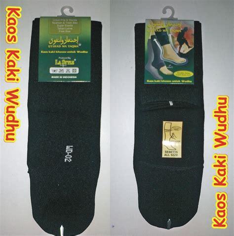 Kaos Dua Warna Abu Hitam Insight kaos kaki jempol rumah produksi ummi