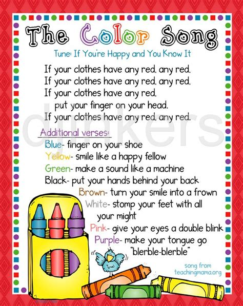 preschool songs made with dj inkers borders for teachers clip