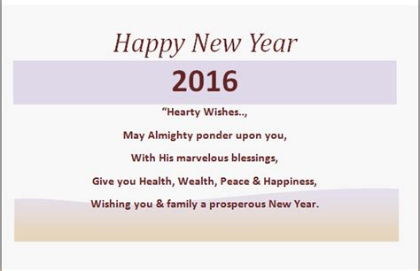Business Letter New Year Wishes New Year Greeting Business Letter New Year Greeting Business Letter Happy Community Service