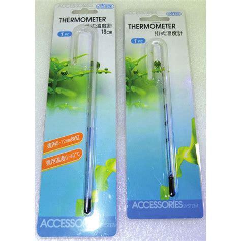 Ista Thermometer 1 accessories aquarium depot