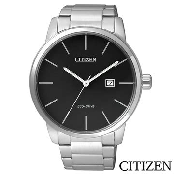 Citizen Bi1080 55a 商店街購物中心
