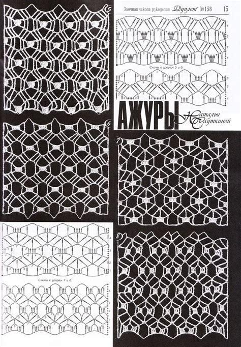 500 motifs pattern stitches techniques 1755 best crochet 5 crochet stitches techniques motifs
