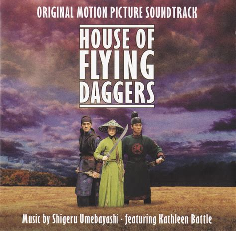 house of flying daggers music film music site house of flying daggers soundtrack shigeru umebayashi sony