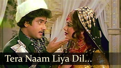 film hindi dil laga liya tera naam liya dil tham liya mujra jeetendra