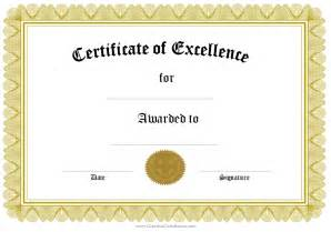 epic certificate of excellence template example with