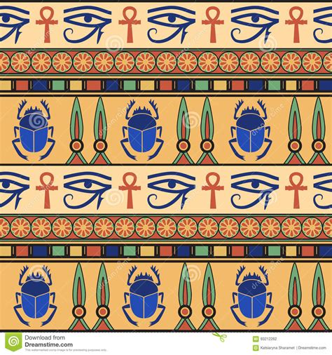 cenefas egipcias