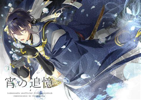 suz zerochan anime image board
