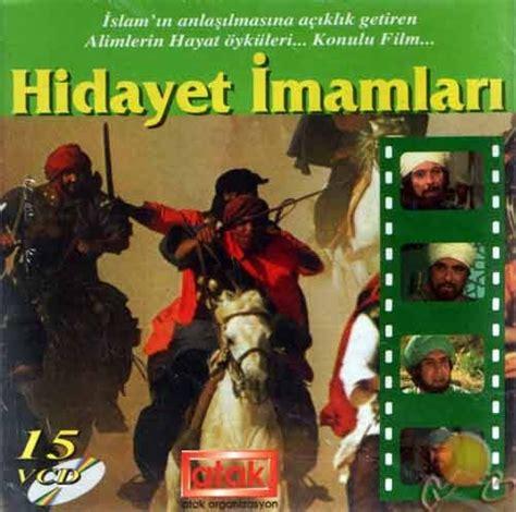 islami filmler islami filmler hidayet imamlari imam buhari
