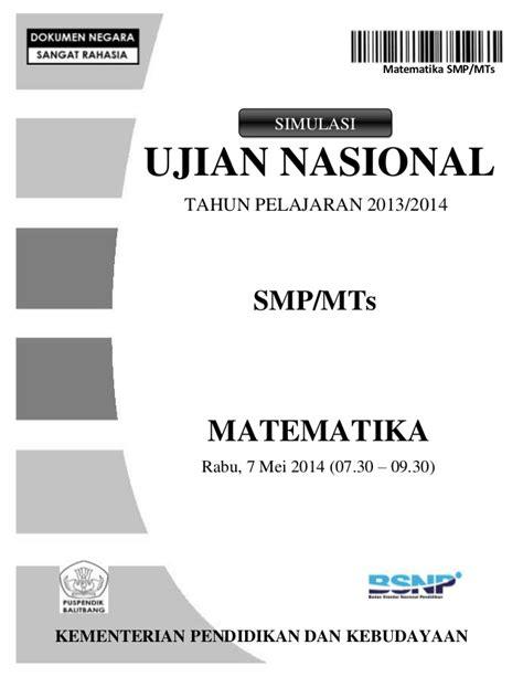 Trik Taklukkan Un Ujian Nasional Untuk Smp Mts 2018 Bonus Cd simulasi un matematika smp 2014
