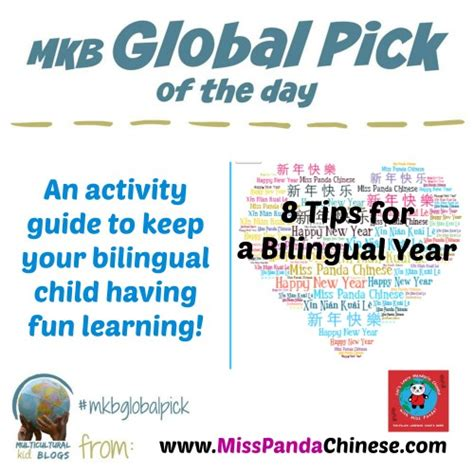 new year activities for guides 8 tips for a bilingual year 171 miss panda