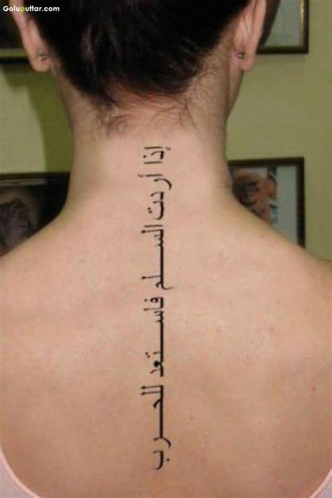arabic spine tattoos