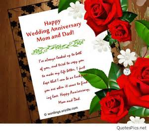 wedding anniversary greetings