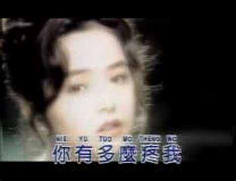 film mandarin mama hao ming tian hui gen hao doovi