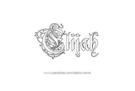 elijah tattoo elijah images
