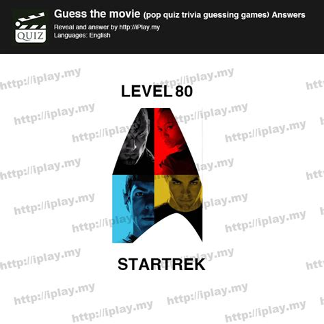 film quiz mp3 emoji pop movie level 56 silviden mp3