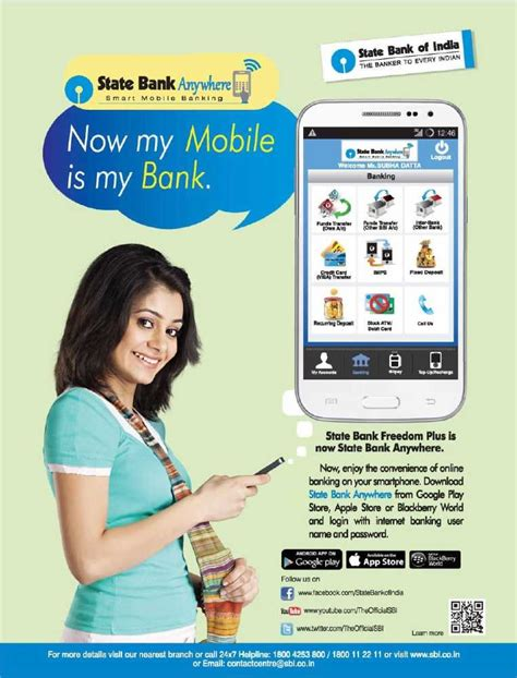 indian bank mobile banking state bank of india world branding awards