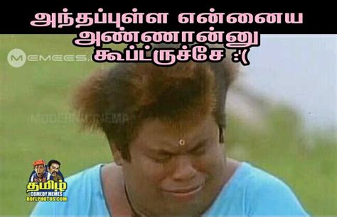 Tamil Memes - tamil comedy dialogues in text www pixshark com images