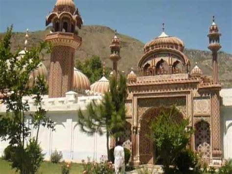 shahi masjid / mosque chitral youtube