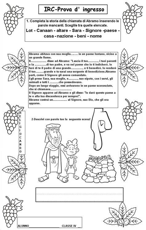 test ingresso scuola primaria prova di ingresso di religione cattolica per la classe