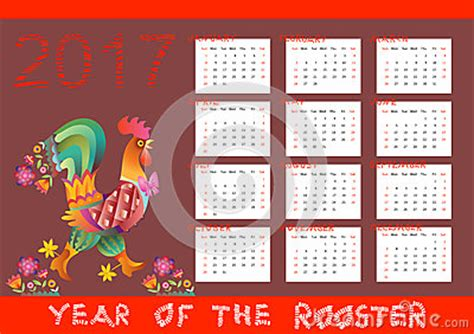 Anno 0 Calendario Cinese Anno Gallo Calendario Con Un Simbolo Cinese Di 2017