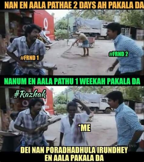 Singles Meme - single boys tamil memes 2016