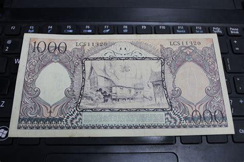 Uang Lama Paket Mahar 17 Rupiah Kertas 2 jual uang kertas kuno lama mahar 1000 rupiah 1958 pekerja uang lama