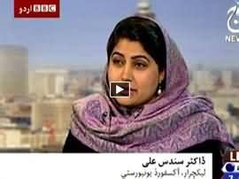 bbc urdu sairbeen on aaj news all programs list