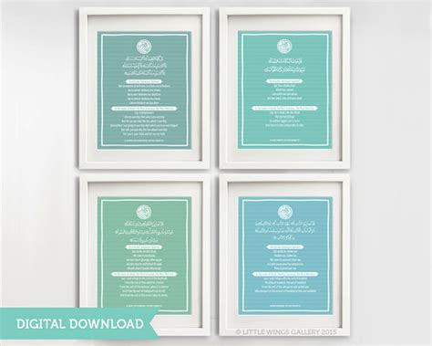 printable version of quran digital download 4 quls quran islamic art pop print