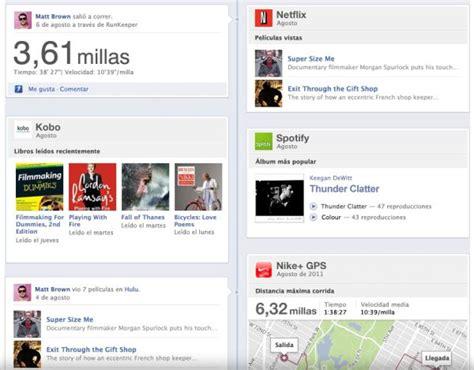 imagenes para perfil de facebook nuevo imagenes para portada del nuevo perfil de facebook