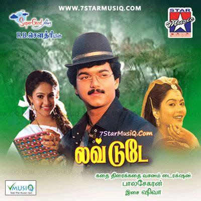 Film Love Today | love today 1997 tamil movie cd rip 320kbps mp3 songs