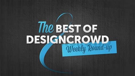 designcrowd opinions best of designcrowd volume 1 youtube