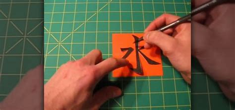 How To Decorate A Pen With Duct by How To Decorate With Duct Kanji Characters 171 Fashion