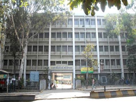 Pesit Bangalore Mba Fee Structure by Vivekananda Degree College 1