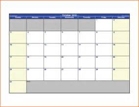 Ms Office Calendar Templates microsoft office picture templates calendar 2016