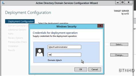 domain controller migration windows server