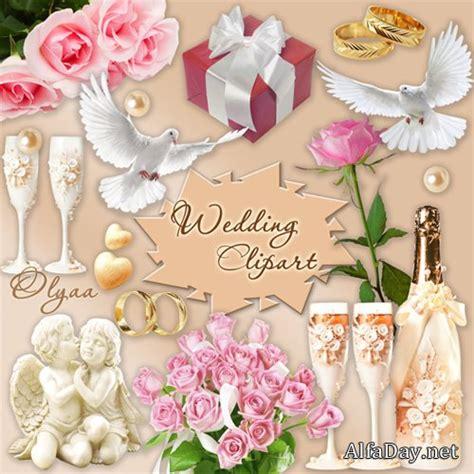 June Wedding Clipart by свадебный клипарт Png на прозрачном фоне обручальные