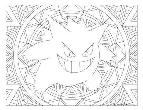 pokemon coloring pages gengar 094 gengar pokemon coloring page 183 windingpathsart com