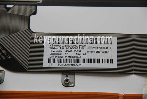 Laptop Hp Pavilion Dm4 Beats Edition Keyboard Azerty Prancis 1 backlit hp pavilion dm4 3000 dm4 3005eo beats edition