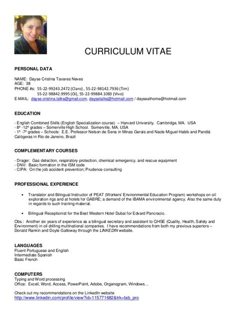 Plantilla De Curriculum Para Recepcionista Search Results For Exemplo De Curriculum Vitae Calendar 2015