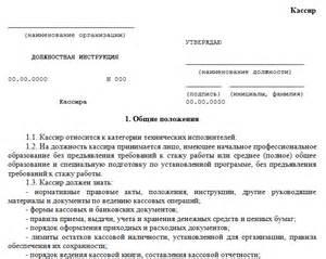Пособие матери-одиночки в Украине в 2017 году: суммы выплат