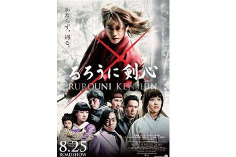 film kolosal samurai jepang film quot samurai x quot akan tayang di 60 negara antara news