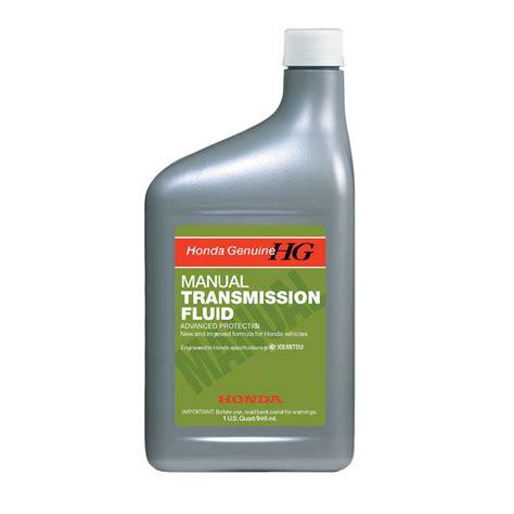 honda manual transmission fluid mtf