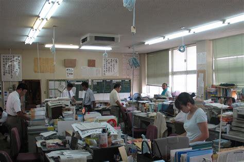 teachers room file japanese s room jpg wikimedia commons